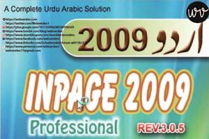 inpage urdu